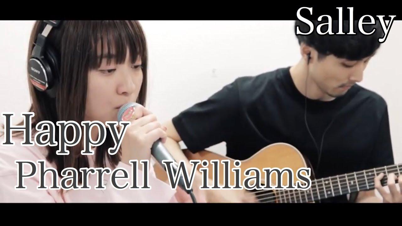 """Salley - Pharrell Williamsカバー""""Happy""""のアコースティック・セッション映像を公開 thm Music info Clip"""