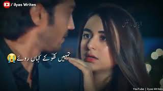 ❤ Raaz E Ulfat Ost ❤ Whatsapp Status || Pakistani Song Status || Yehi To raaz e ulfat hai Song