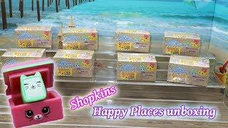 Dollar Tree Deals | Shopkins Happy Places blind boxes