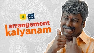 Arrangement Kalyanam | Karikku | Comedy