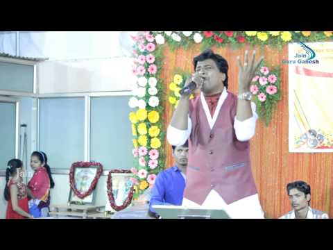 Koi Sona Chadaye & Mix | Latest Jain Songs | Rajeev Jain video