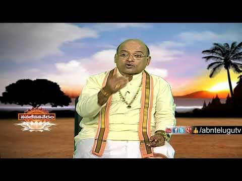 Garikapati Narasimharao about Pig story | Nava Jeevana Vedam | Episode 1354