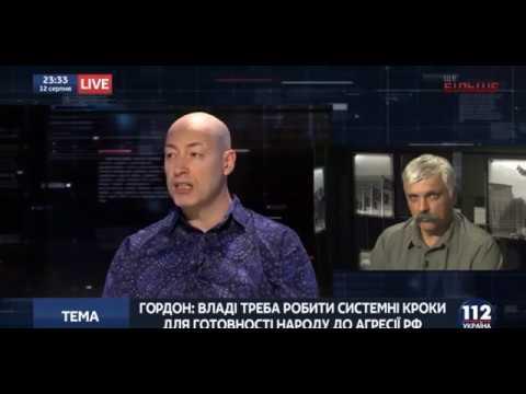 Кто кричит Слава Украине - агенты Путина - Дмитрий Гордон
