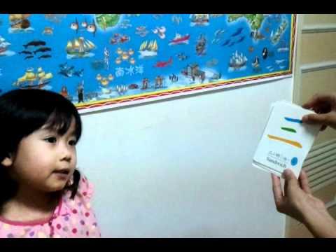 幼兒漢語識字班優秀生--五歲幼兒可念小學四年級 ...