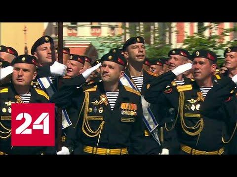 Москва. Парад Победы на Красной площади 9 мая 2018. Проход пеших колонн