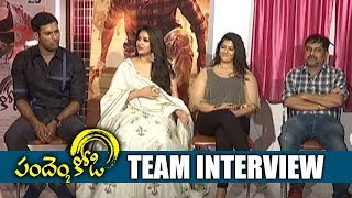 Pandem Kodi 2 Movie Team Interview | Keerthy Suresh | Vishal | Vara Lakshmi | NTV