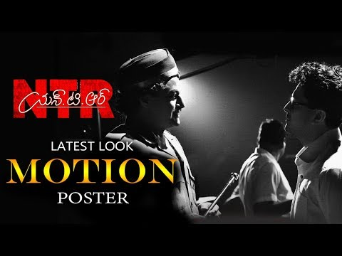 NTR Biopic Latest Look Balakrishna and Ravi Krishan | Tollywood Nagar