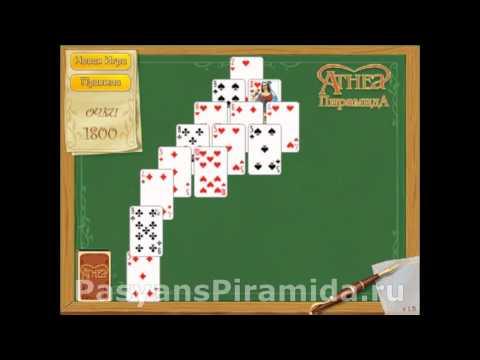 Скачать pyramid solitaire