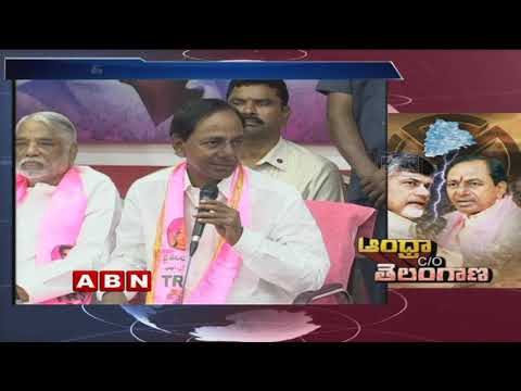 KCR targets Chandrababu, asks Andhra settlers to claim themselves as people of Telangana