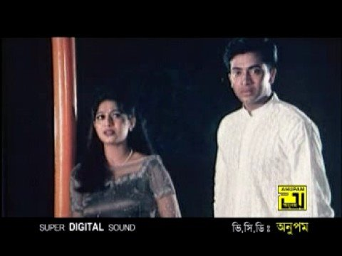 Bangla Songs Sakib Khan Sabnor  ( Kicho Kicho Manoser Jibone Balobasha Caoatai Bhol) video