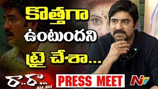 Actor Srikanth Interview About Ra Ra Movie Press Meet | Naziya | Ali | Jeeva | NTV