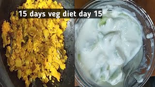 15 days veg diet day 15,veg weight loss food idea, fast weight loss idea, paleo veg food idea