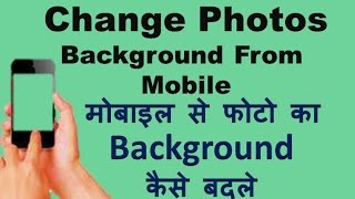 Easiest Way To Change Photos Background  Using Mobile ? Mobile Se Photo Ka background change kare