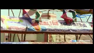 Arunachalam Video Song