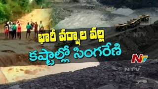 Incessant Rains in Telangana | Water Level Increases by Flood Water in Godavari | NTV