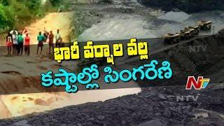 Incessant Rains in Telangana   Water Level Increases by Flood Water in Godavari   NTV