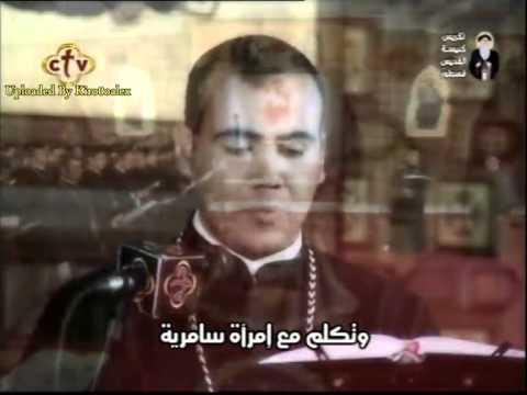 CTV Coptic تسبحه عشيه احاد الصوم والمعلم ابراهيم عياد