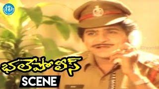 Bhale Police Movie Scenes - Shilpa And Her Friends Goes To Tour || Ali || Ritu Shilpa