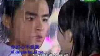 AQMFS MV - Mi Gong (YX & XB)