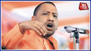 Exclusive: Yogi Adityanath On Uttar Pradesh's Next Chief Minister