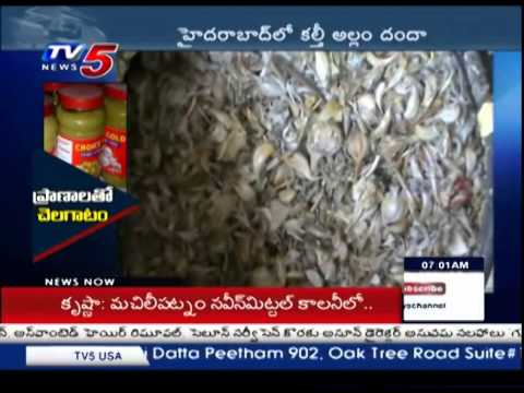 Duplicate Ginger Garlic Paste In Market | Police Siezed Tones Of Garlic : TV5 News