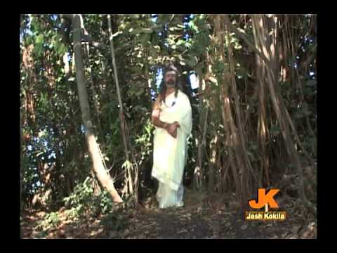 Datta Bavani Gatha   1 - 2 video