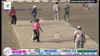 Rishi Vaidya Scored 31 Runs in one over