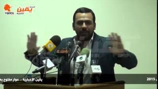 يقين | يوسف الحسيني : الامام احمد بن حنبل كان متشدد جدا