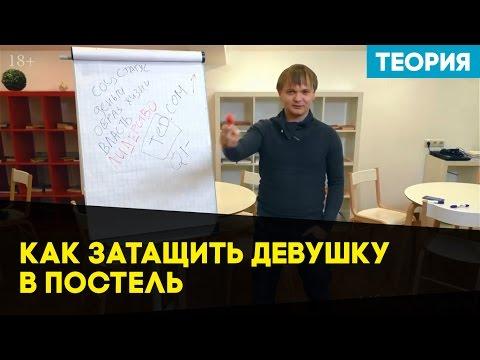 Русский затащил в постель 12 фотография