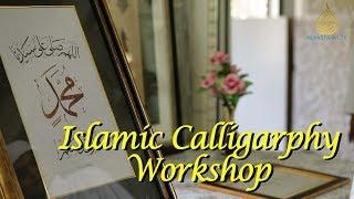 Islamic Calligraphy workshop by Muqtar Ahmed at JIIU,  Akkalkuwa