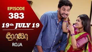 ROJA Serial | Episode 383 | 19th July 2019 | Priyanka | SibbuSuryan | SunTV Serial |Saregama TVShows