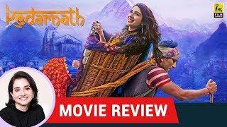 Anupama Chopra's Movie Review of Kedarnath | Abhishek Kapoor | Sushant Singh Rajput | Sara Ali Khan