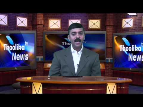 Thoolika News 4th Edition 11/ 21/ 2014