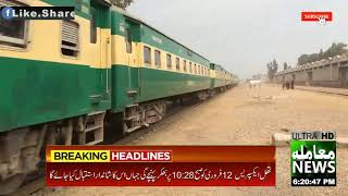 Thal Express Train Bhakkar