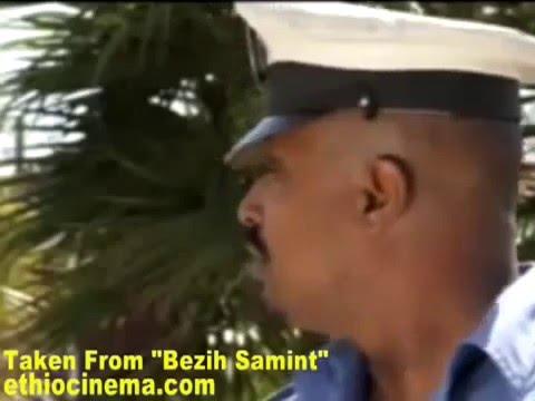 ለፈገግታ ከBezih Samint  ፌልም ላይ የተቀነጨበ Funny Scene