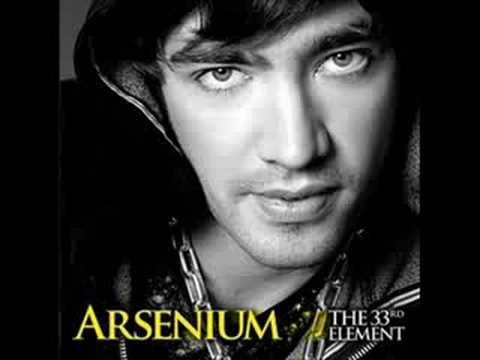 Arsenium - Rumadai (Groove Coverage remix)