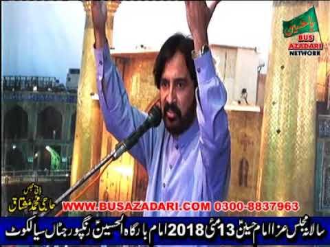 Majlis aza 13 May 2018 Rangpur Sialkot  4