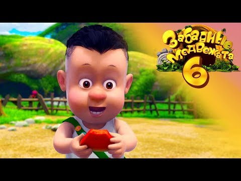 Забавные медвежата - Арбузная Плантация - Медвежата соседи - Мишки от Kedoo Мультфильмы для детей