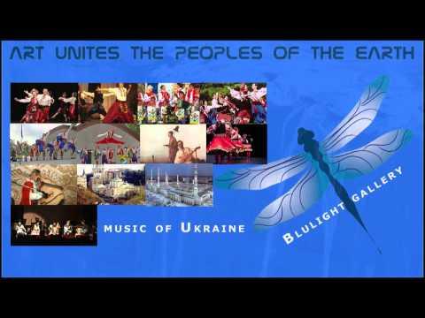 Music of Ukraine Vol. 1