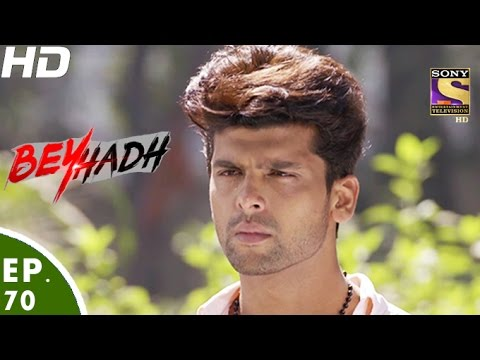 Beyhadh - बेहद - Episode 70 - 16th January, 2017 thumbnail