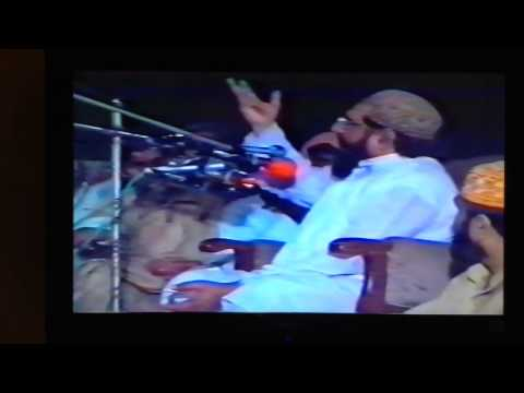 allama ahmad saeed khan multani  khutba 2000 HD