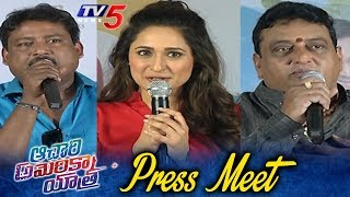 Achari America Yatra Press Meet | Manchu Vishnu | Pragya Jaswal |