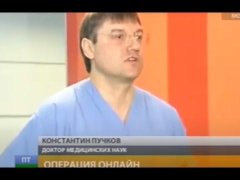 НТВ Утром. Лечение грыжи пищеводного отверстия диафрагмы