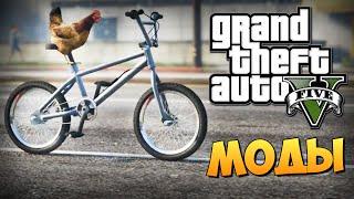 GTA 5 Mods: Осторожно! Животные за Рулем!
