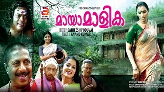 download lagu Malayalam Full Movie 2016 New Release  Mayaamaalika  gratis