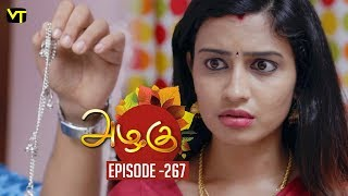 Azhagu - Tamil Serial | அழகு | Episode 267 | Sun TV Serials | 04 Oct  2018 | Revathy | Vision Time