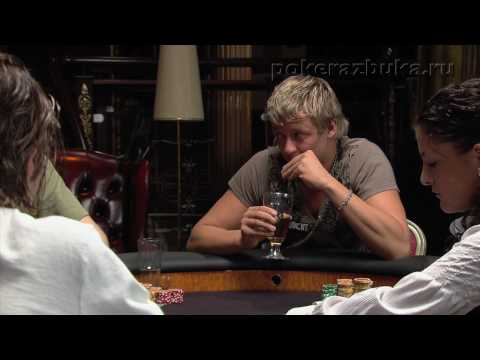 27.Royal Poker Club TV Show Episode 7 Part 4