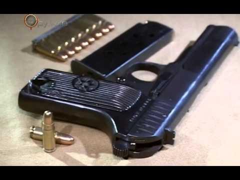 Револьвер системы «Наган». Оружие