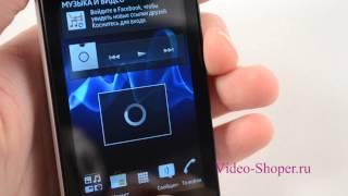   Sony Xperia U  Video-shoper.ru