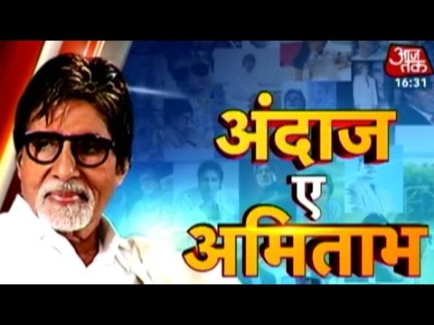 Special Report: Amitabh Bachchan, superstar of the century